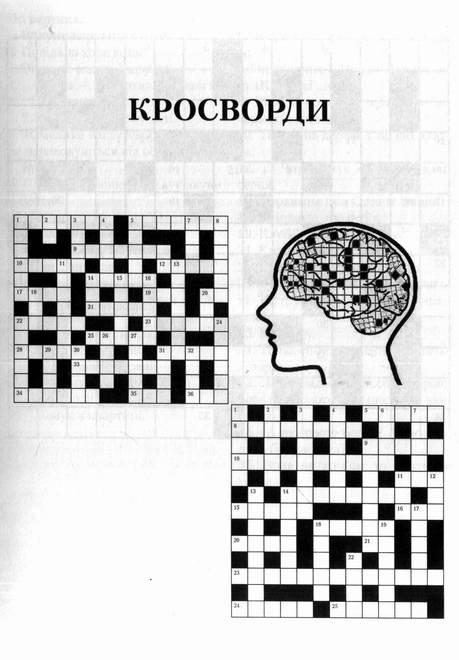 Vakulyshyn_an_cytata