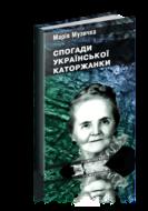 muzychka_wrdp